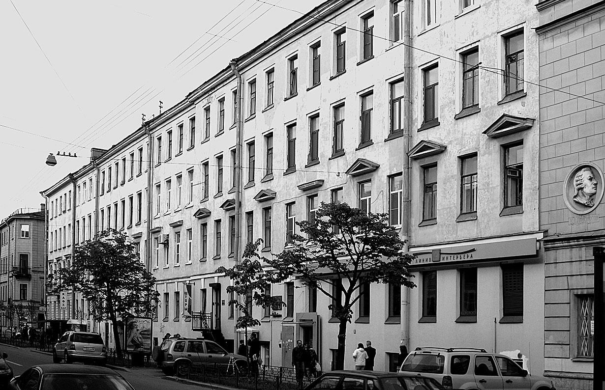 Трудовые книжки со стажем Дунаевского улица 3 ндфл лист в