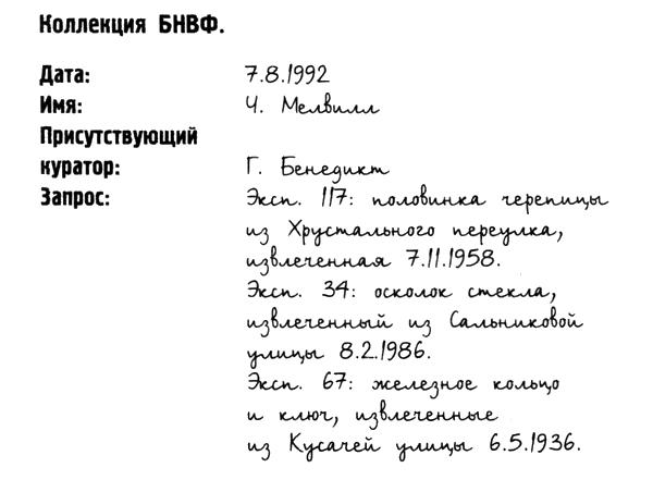 nozhkami-fut-fetish-priyatelyu-kartinki-gde-trahnuli