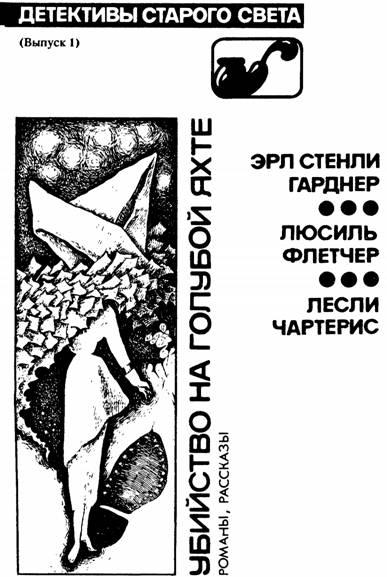 kroshka-yaposhka-pod-zdorovim-negrom
