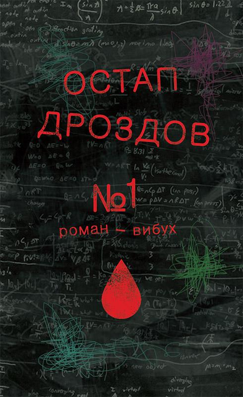 Книга  №1 2d16c5a9a3b38
