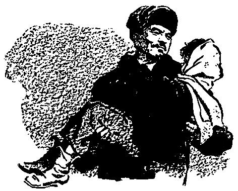 Ястребки