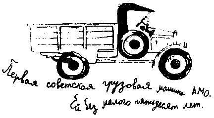 Приключение в дачном поезде. Сборник