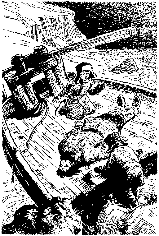 Тихая бухта