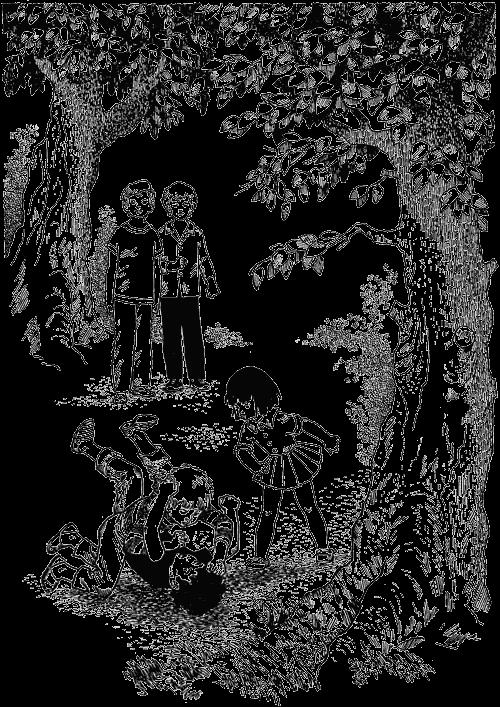 Адам и Отка