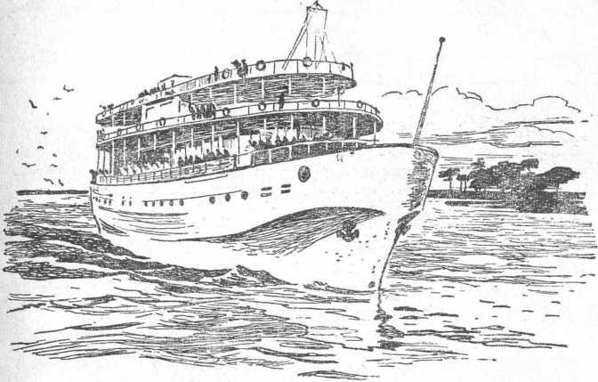 Двадцать дней на борту корабля 'Очарование'