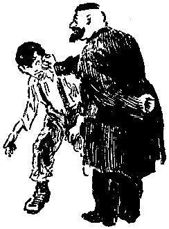 Повесть о детстве