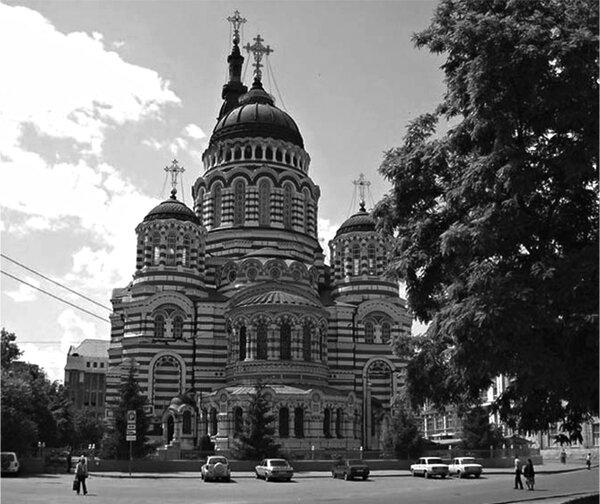 Книга  1000 фактів про Україну 7a04aa04cdf01