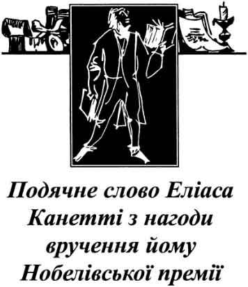 Книга  Засліплення a6584f8c89e29