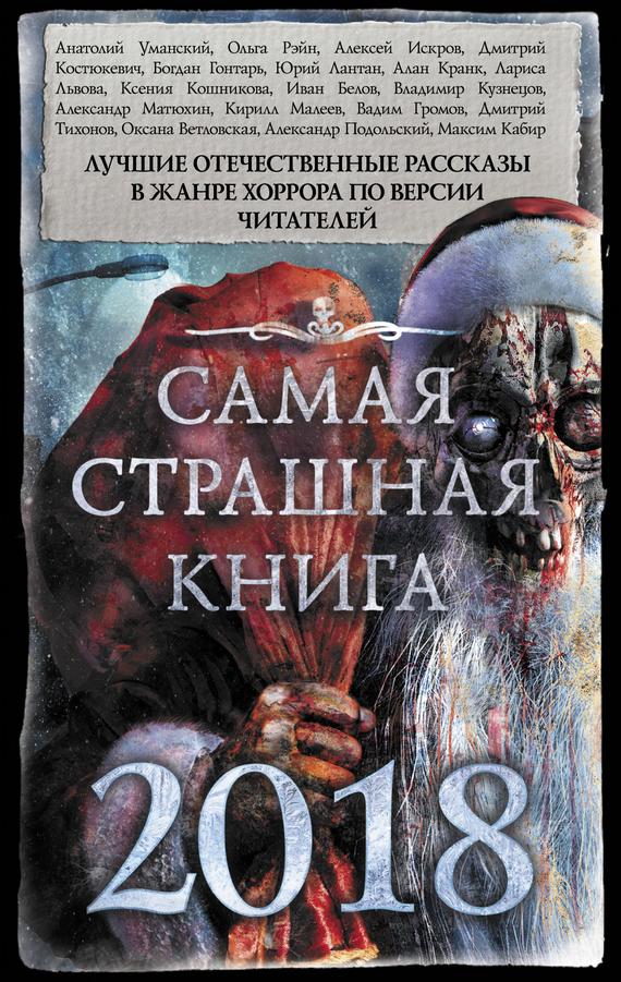 roz-buket-v-krivom-roge-ubili-devushku-2018-buketi-gvozdik-buketa