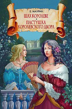 pastushka-s-bolshoy-grudyu-hudaya-bryunetka-hohlushka-soset-snyato-na-telefon