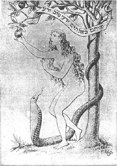 Очерки о проклятых науках. У порога тайны. Храм Сатаны