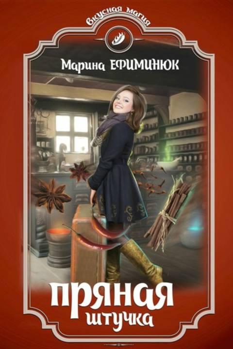 dikaya-shtuchka-v-posteli-neizvestnie-sluchaynie-porno-roliki-snyatie-na-mobilniy-telefon