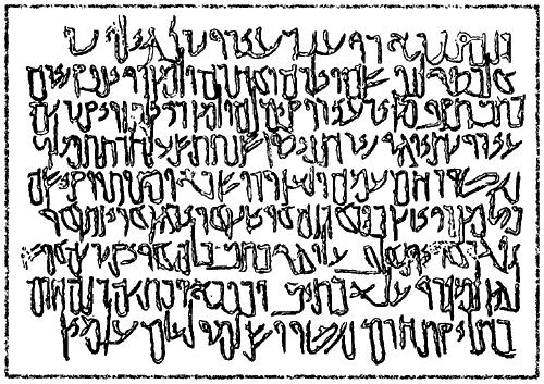 История письма: Эволюция письменности от Древнего Египта до наших дней.