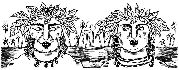 Кокопелли член в реку