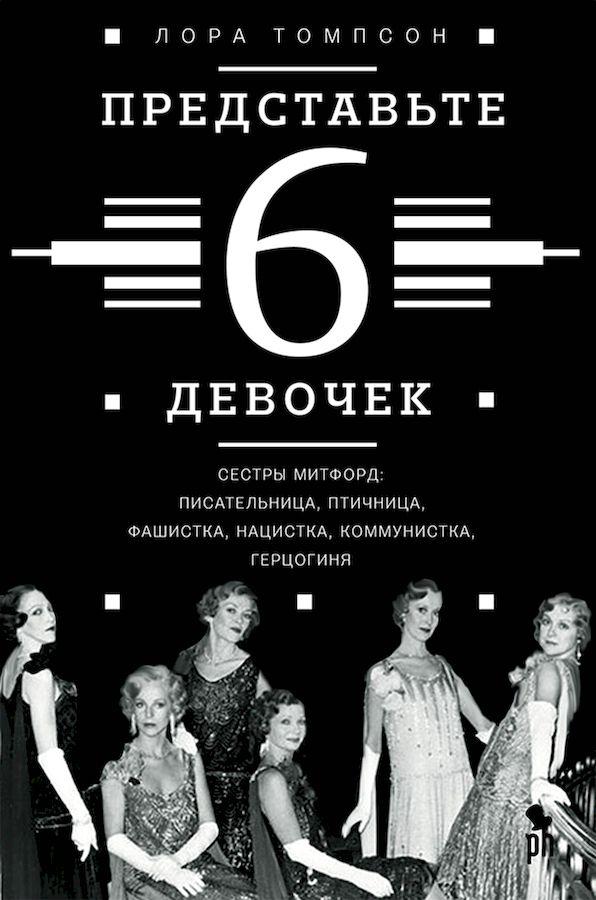 Проститутки омск 600 рублей