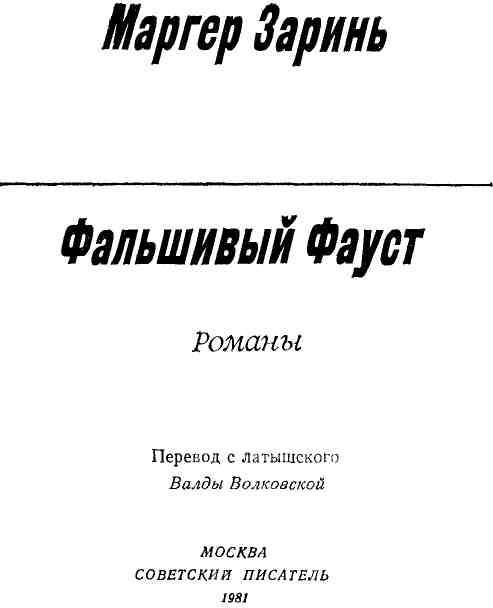 Я гей где можно познакомится с кавказцем в москве