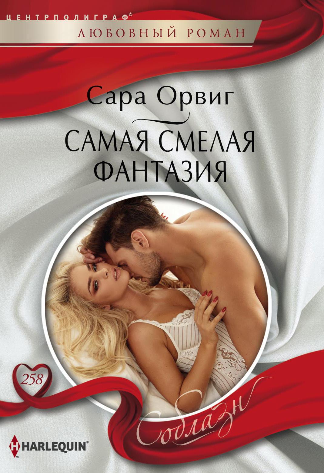 fantazii-ya-snimayu-s-tebya-trusiki-anal-porno-foto