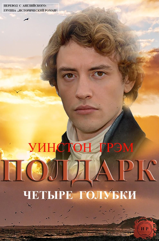 Порно Зрелых Русских