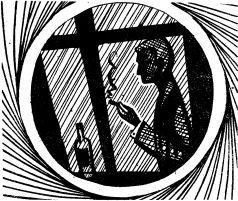 Вахта «Арамиса»