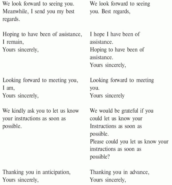 слёзное письмо образец