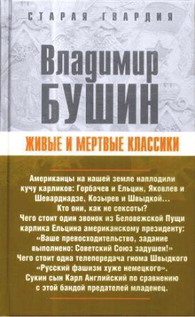 биография кобылкин дмитрий николаевич читать