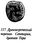 История свастики с древнейших времен до наших дней