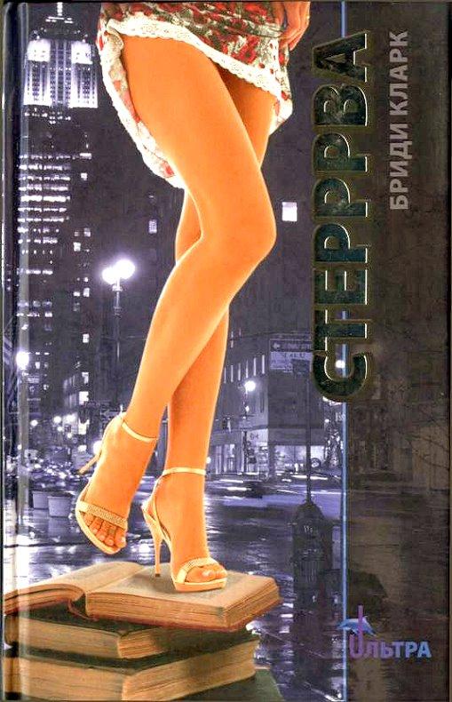stoit-rakom-porno-prodavets-meril-obuv-devushke-i-ne-viderzhal-porno-planshete-video