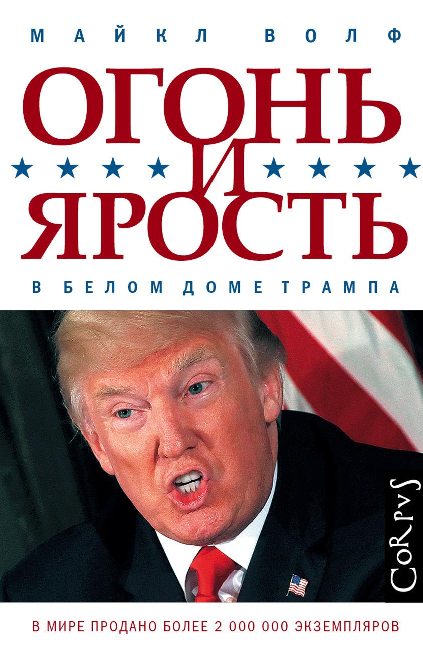 smotret-vo-vlasti-uragana-kelli-tramp-porno-volosatie-aziatki