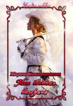 balerine-prishlos-sosat-nadezhda-granovskaya-soset-grud-veri-brezhnevoy