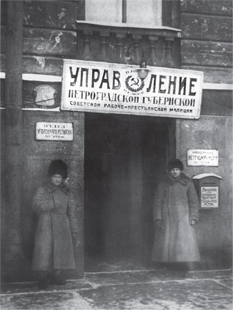 Fartsovshchiki in the USSR, as it were