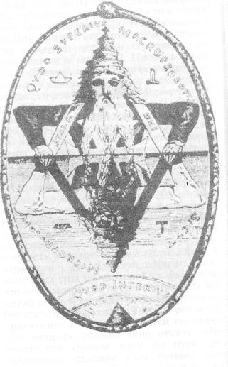 Крест посвященного