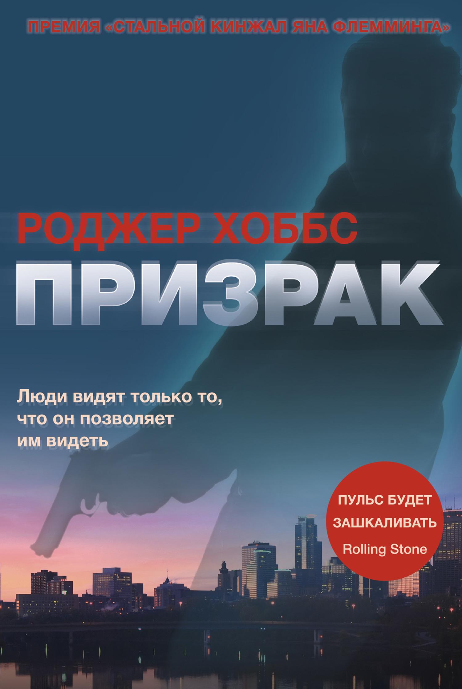 Героин  Телеграм Волжский текст песни 700 к ден шмальц