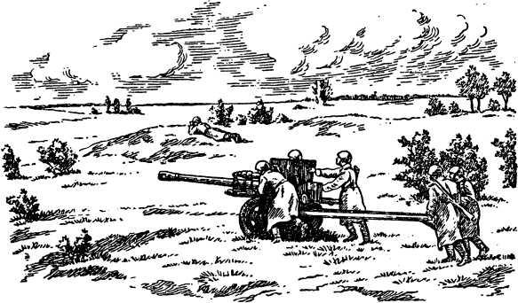 Наша артиллерия
