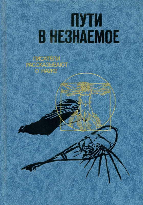 Где в Москве Головинский можно купить медицинскую книжку