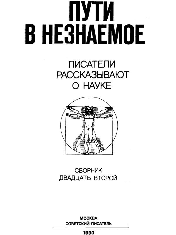 Медицинская книжка купить в Москве Ростокино недорого официально в Москве Ростокино
