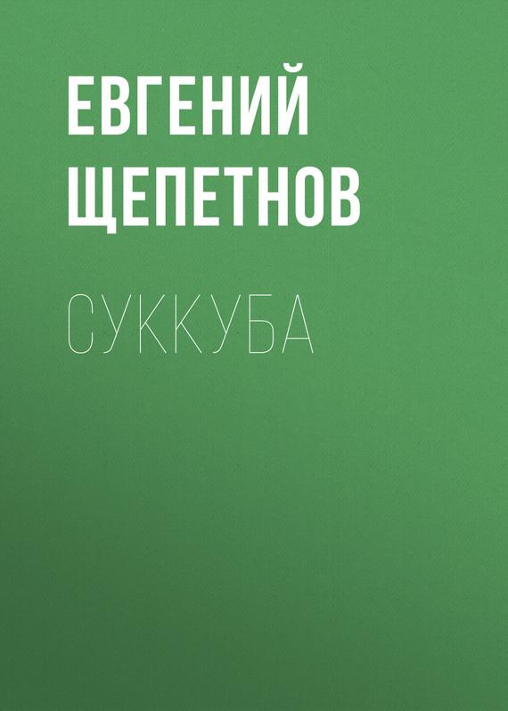 foto-s-mobili-zhenya-trahaet-rizhuyu-anyu-vizzhit-kogda-ee-imeyut-v-zad