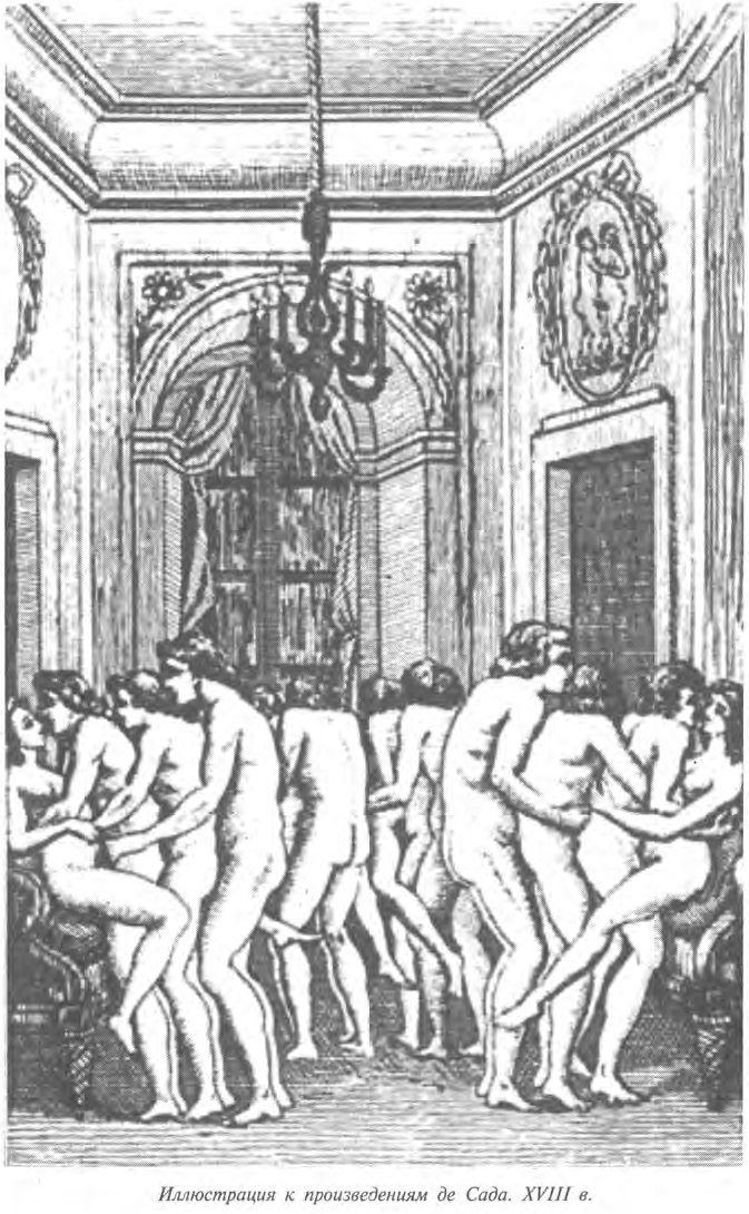 Эротика доминирующие дворяне — 4