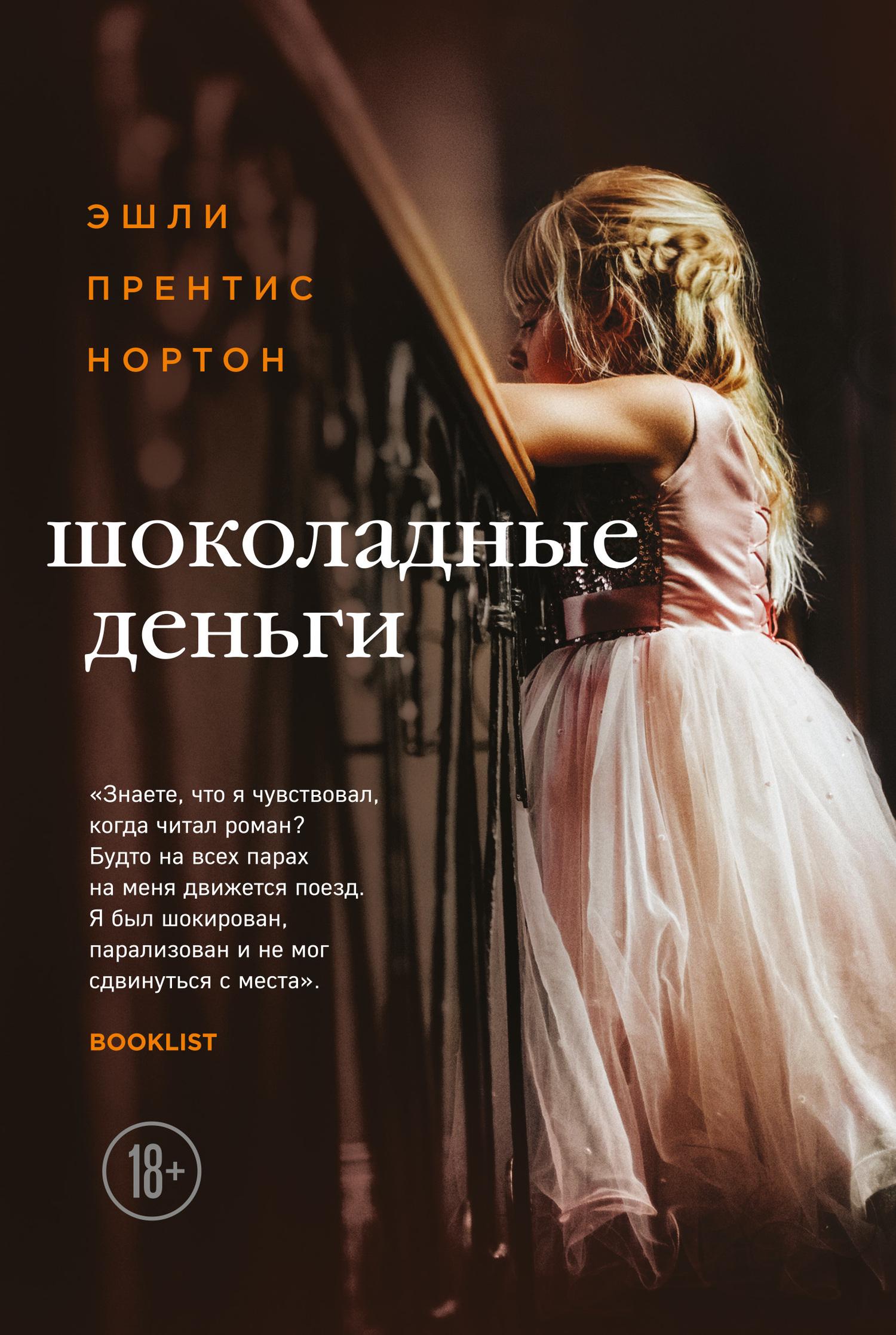 Порно Веселые Русские Медсестры Больница 6 Эпизоды