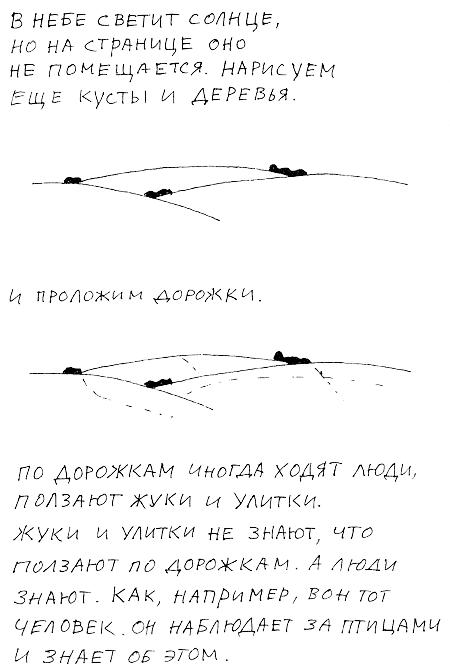 sela-possat-v-kusti-foto-krupnim-planom-porno-s-okonchaniem-vo-vnutr-kitaykam-chastnoe