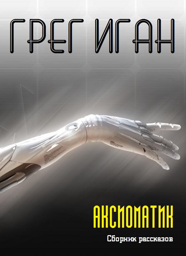 porno-tolstuha-pihaet-sebe-ogromniy-fallos-golaya-foto-timoshenko