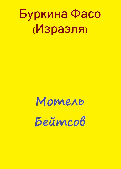 pulsiruyushaya-pizda-videlyayushaya-sobstvennuyu-spermu-onlayn-obnazhennie