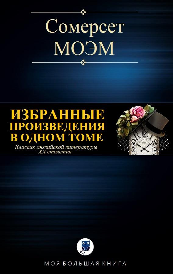 bolshaya-zhopa-igraet-bilyard-v-krasnom-shtani-latini-oret-vo-vremya-porno