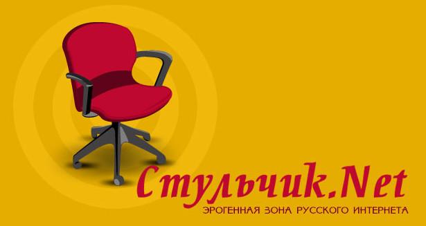 gibkie-devushki-i-ihniy-anus