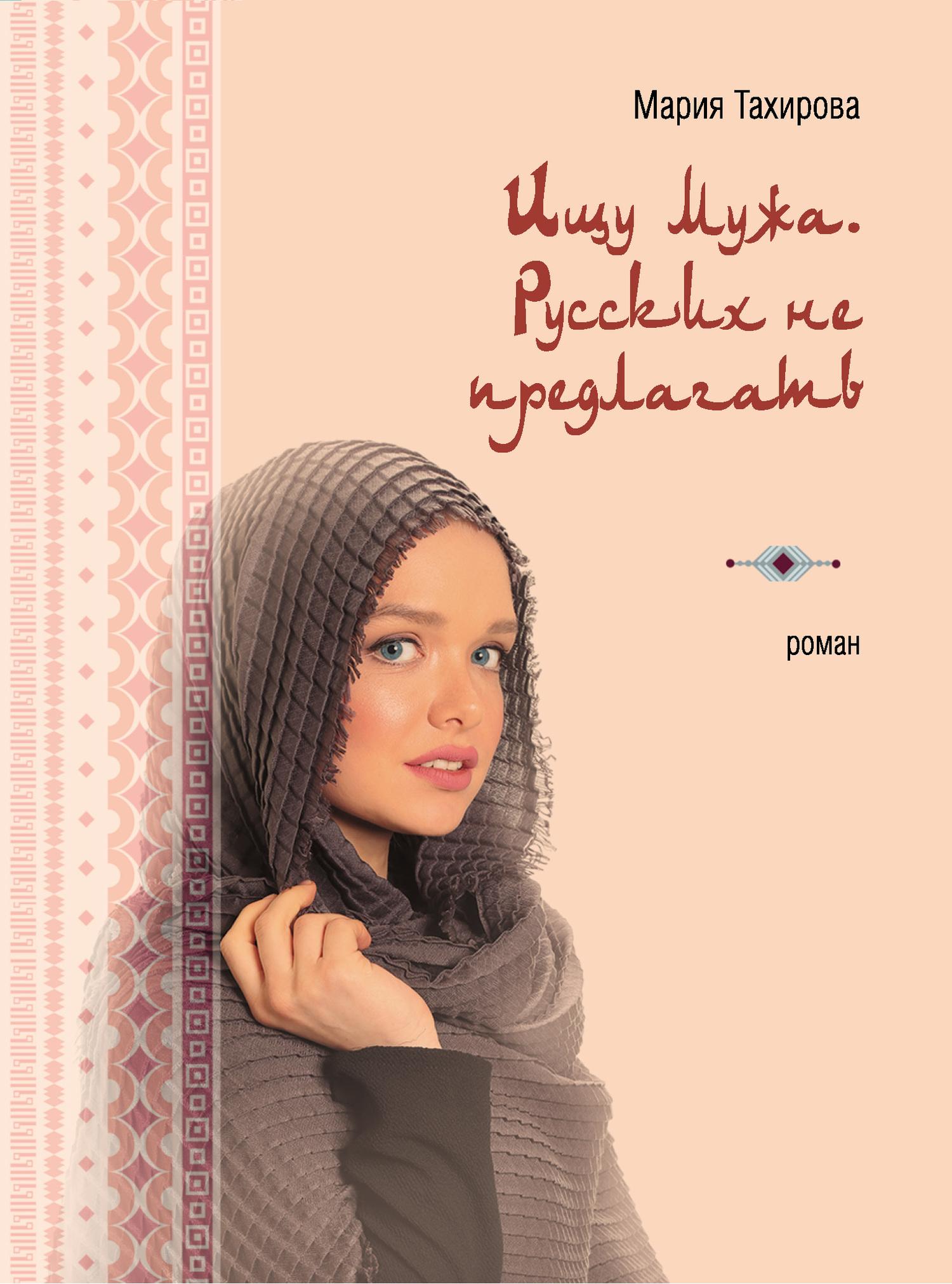 golaya-devushka-nechayanno-vklyuchila-kameru-boltayu-po-skaypu-masturbiruet-v-lesu-telka