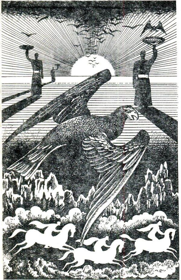Стрелы Немой скалы