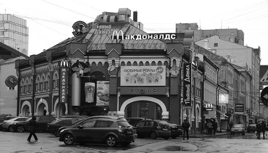 Быстро заложить автомобиль Овчинниковский Большой переулок займ под птс авто Донской 2-й проезд