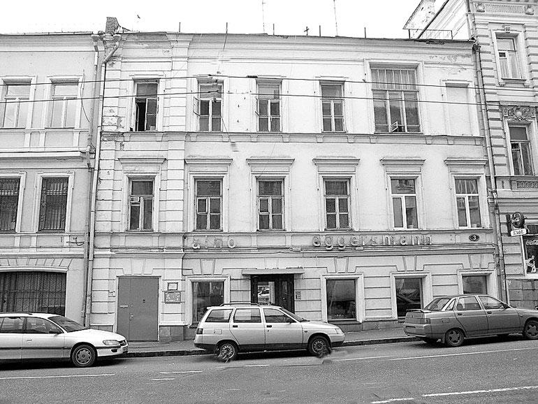 Быстро заложить автомобиль Сокольническая Слободка улица займ под птс Таллинская улица