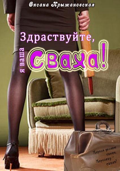 Оксана с большим ротиком скрытая камера — 3