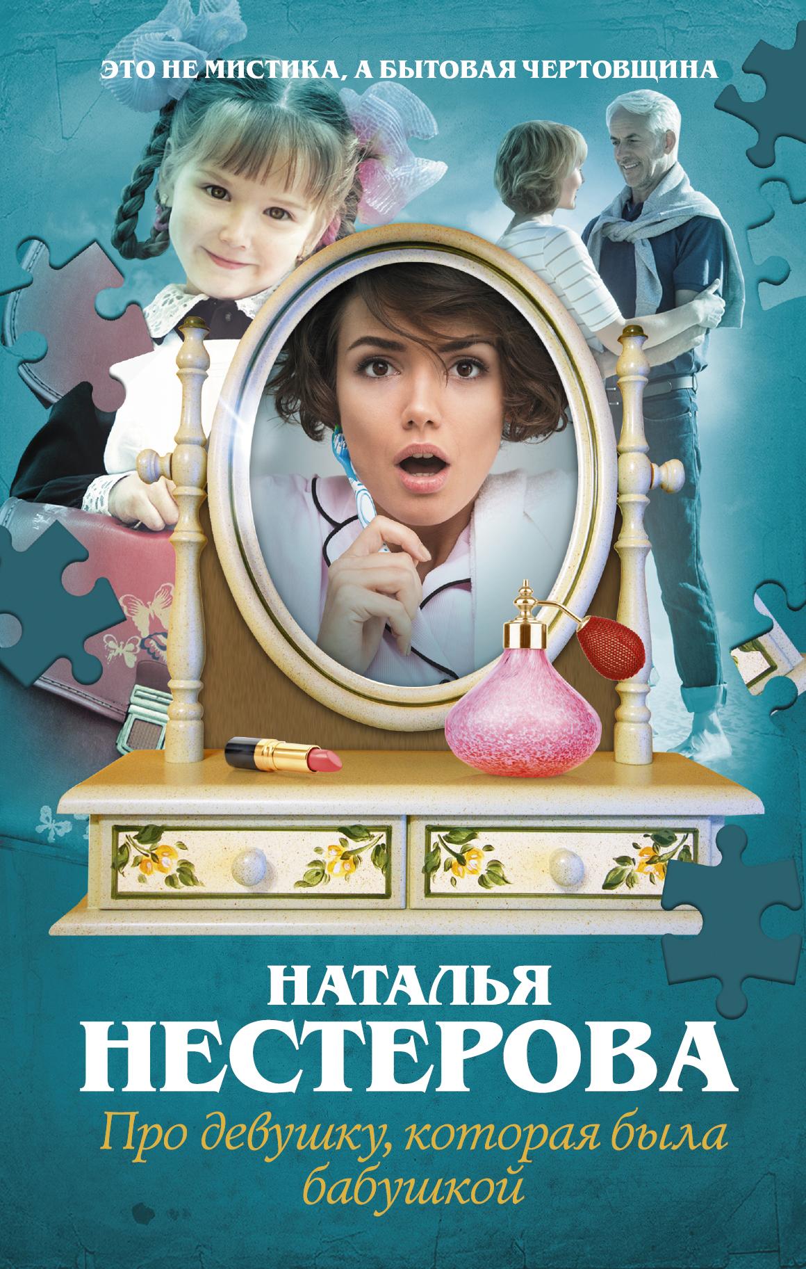 portnoy-ne-uderzhalsya-ot-soblazna-otimet-bogatuyu-studentku