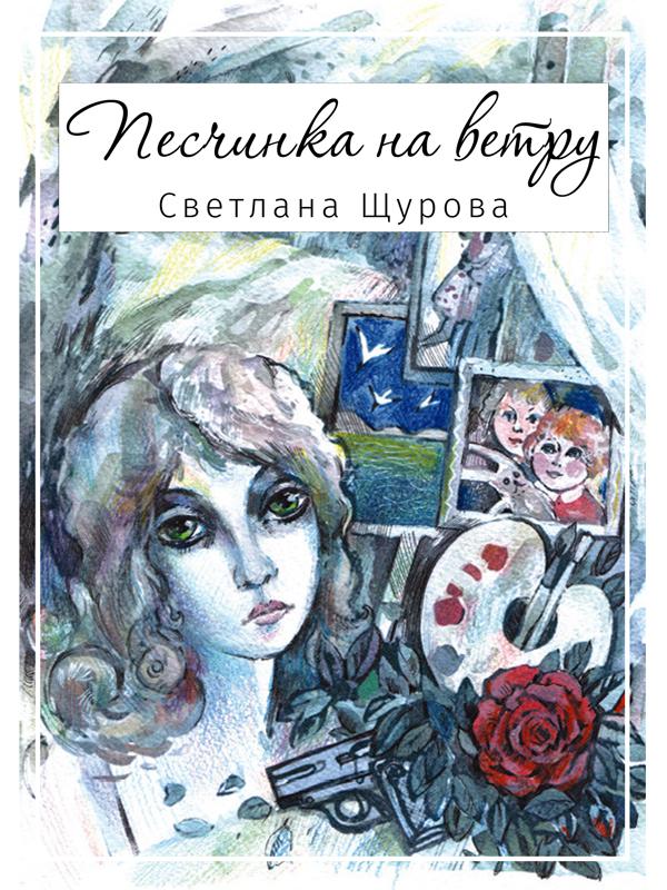 stringi-popka-elegantnaya-nakrashennaya-suchka-blondinka-po-vizovu-porno-onlayn-konchil-yazichok-porno
